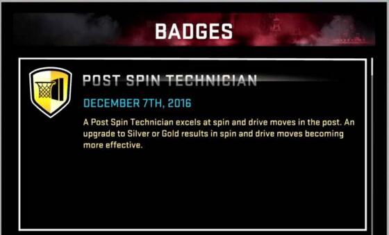 nba 2k16 badges.jpg