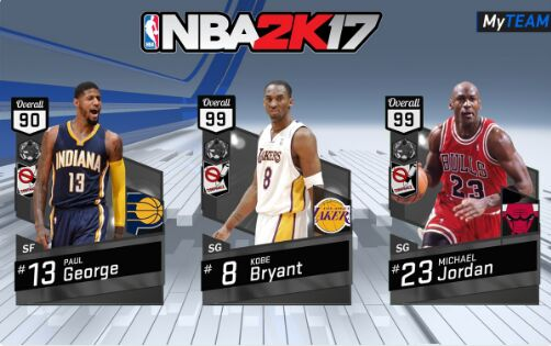 nba 2k17 configuration pc