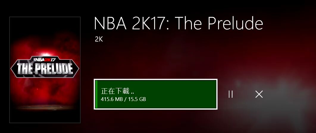 nba2k17 the prelude download