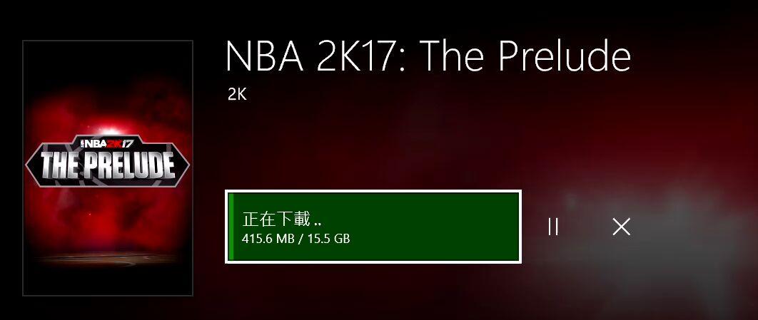 nba 2k17 pc download size