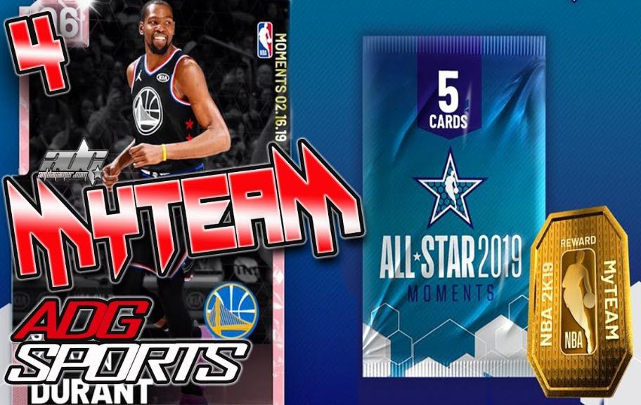 3472cd2ca81 NBA 2K19 Locker Code Guide - All-Star Moments Cards Locker Code & How to  Get Locker Code